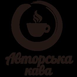 Авторська кава Хмельницький